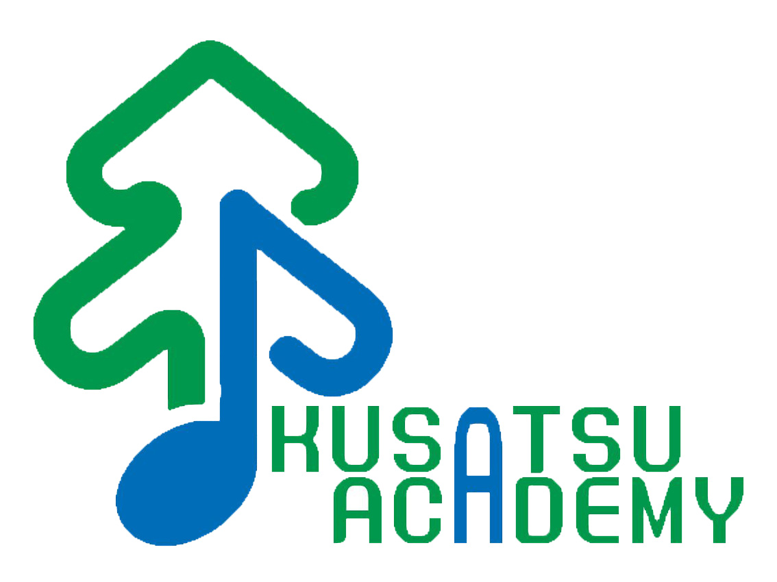 Kusatsu International Summer Music Academy & Festival