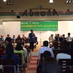 20150817 開講式