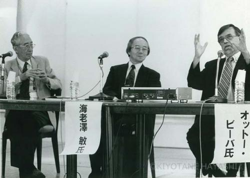 Kazuyuki Toyama & Bin Ebisawa & Otto Biba(2004)